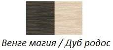 Цветовая гамма изделий
