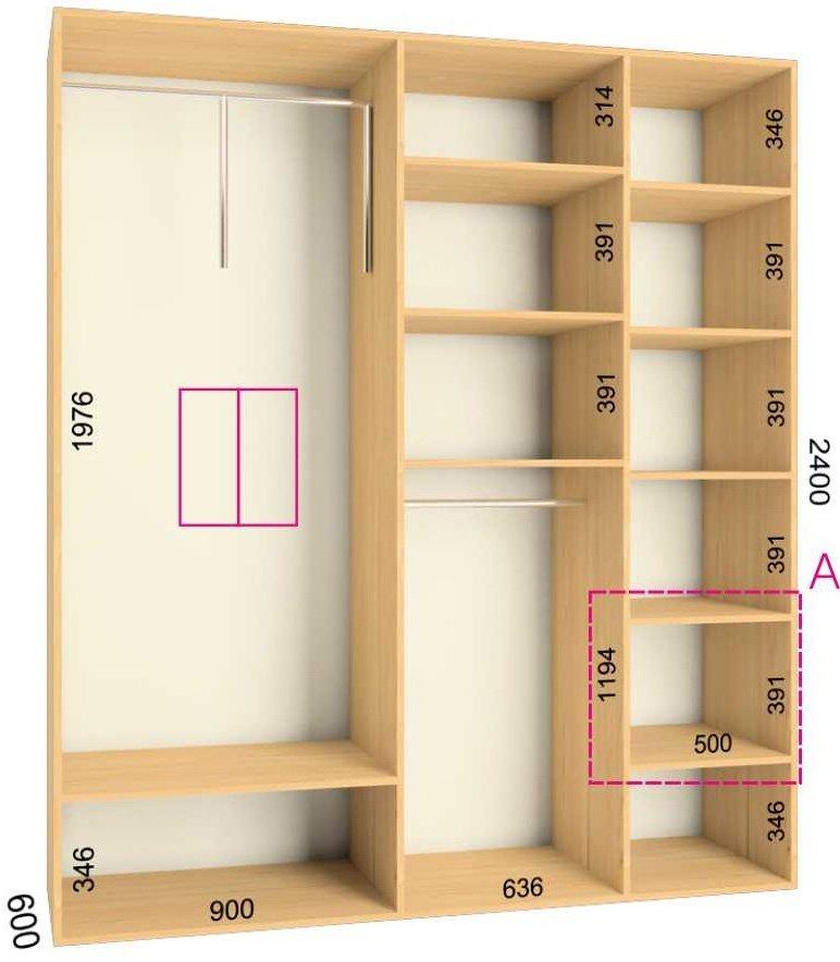 Шкафы купе харьков цена фото размеры наполнение