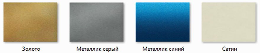палитра-3-категории-метакам.jpg