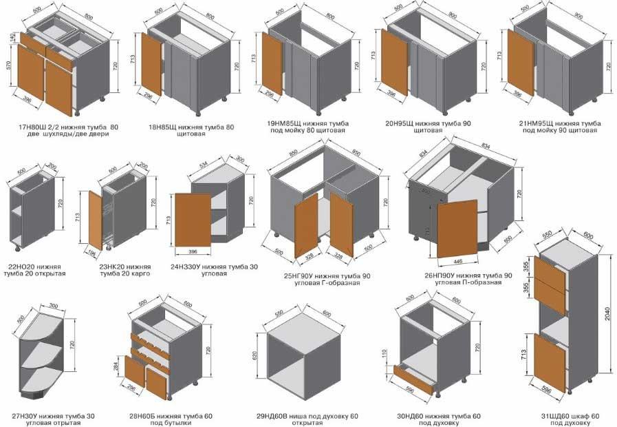 нижние модули1.jpg