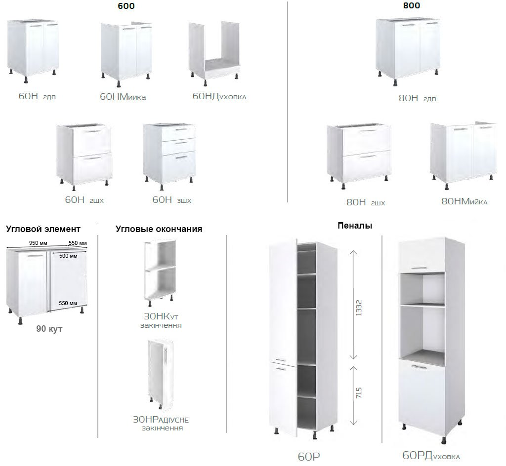 нижние-модули-кухонь-фабрики-миромарк.jpg