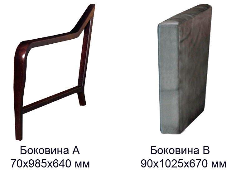 варианты-боковин-дивана-бруклин-фабрики-ливс.jpg